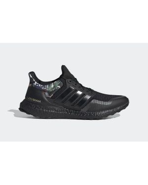 Sneakersy tekstylne Adidas
