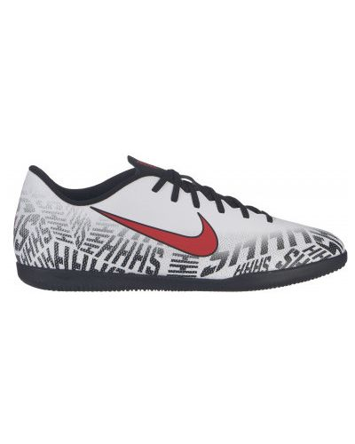 Бутсы белые Nike