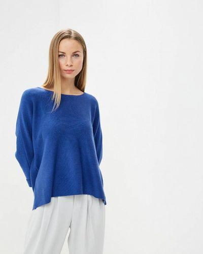 Джемпер синий осенний Ruxara