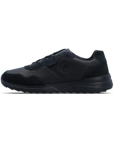 Синие спортивные кроссовки Kappa