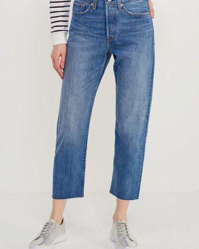 Синие джинсы с высокой посадкой Levi's®