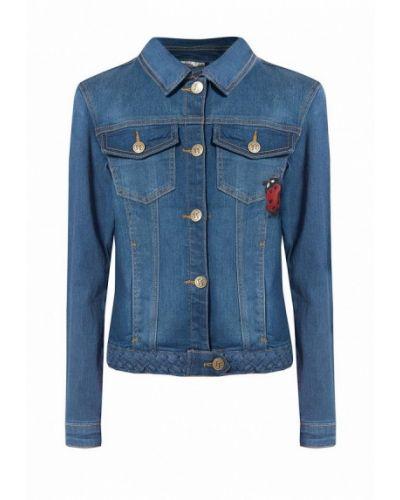 Голубая куртка Finn Flare