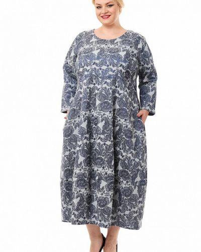 Платье макси Nefertari Dress