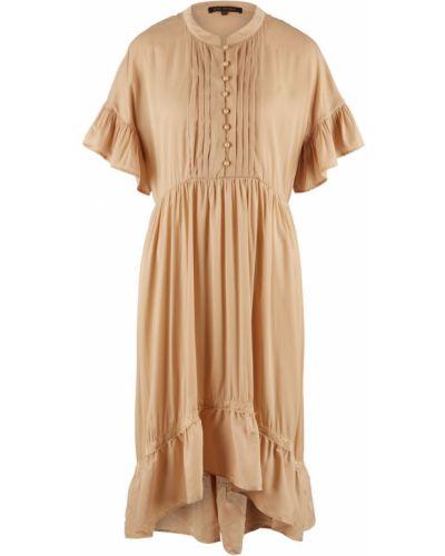 Свободное бежевое платье свободного кроя с короткими рукавами Love Republic