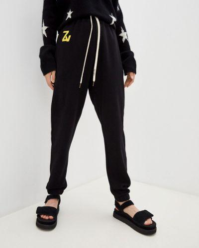Черные брюки осенние Zadig & Voltaire