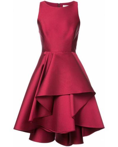 Красная юбка шелковая Halston Heritage