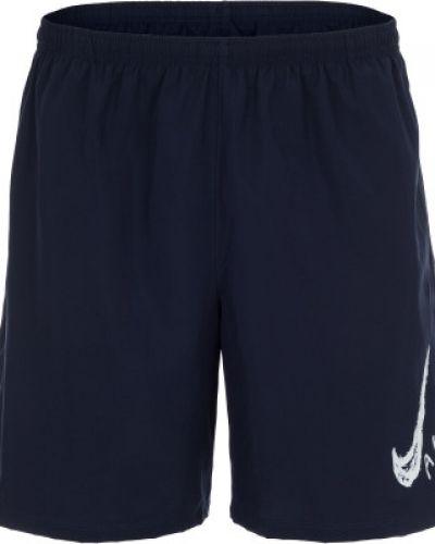 Спортивные шорты для бега с карманами Nike
