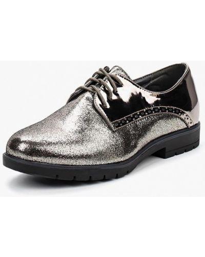 Кожаные ботинки золотого цвета Vh