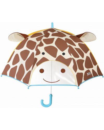 Зонт желтый Skip-hop