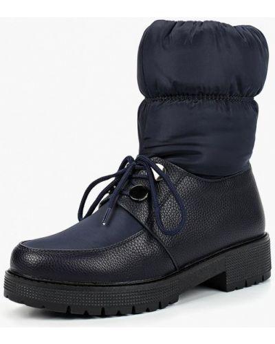 Кожаные ботинки осенние кожаные Provocante