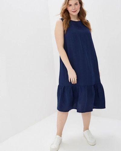 Платье - синее Tutto Bene Plus