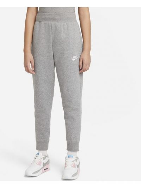 Szare spodnie Nike