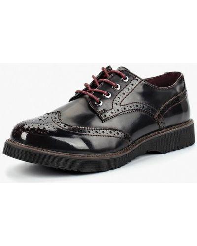 Кожаные ботинки осенние Keddo