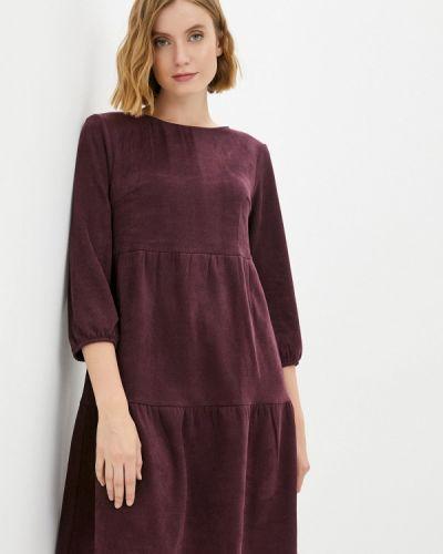 Фиолетовое зимнее платье Raya