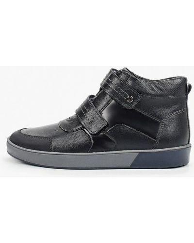 Синие кожаные ботинки Elegami