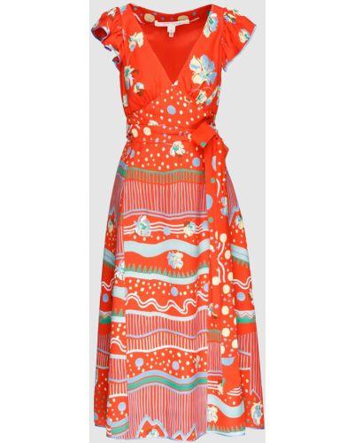Платье миди - оранжевое Marc Jacobs