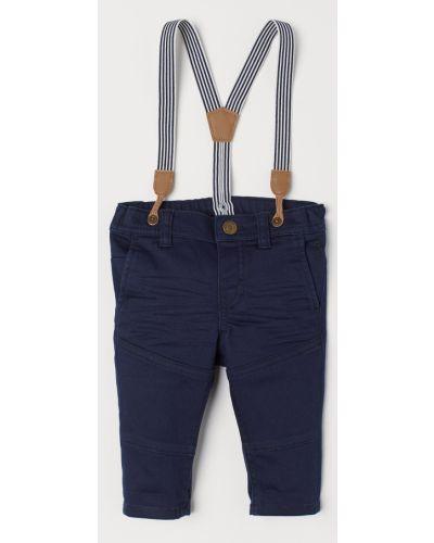 Кожаные синие джинсы на резинке H&m
