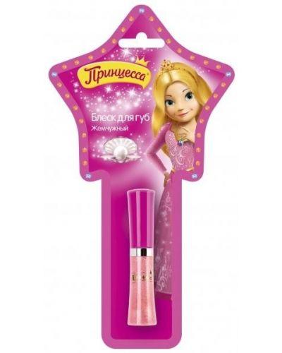 Блеск для губ с жемчугом принцесса