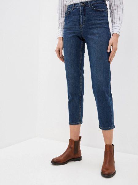 Зауженные джинсы - синие Ichi