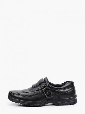 Черные демисезонные ботинки O-live Naturalle