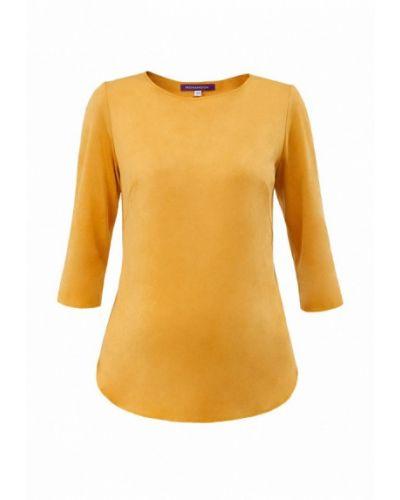 Желтая футболка Mona Moon