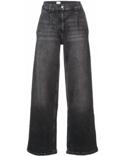 Широкие джинсы классические серые Magda Butrym
