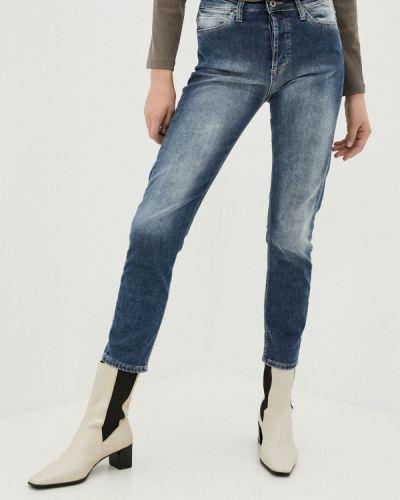 Зауженные джинсы - голубые Please