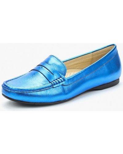 Синие кожаные мокасины Valley