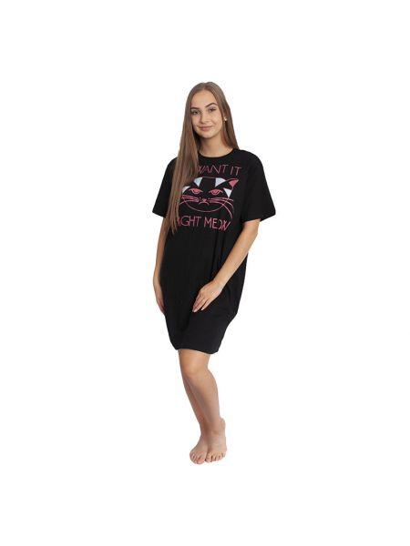 Czarna koszula nocna bawełniana Molvy