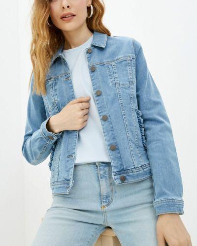 Джинсовая куртка - голубая Naf Naf