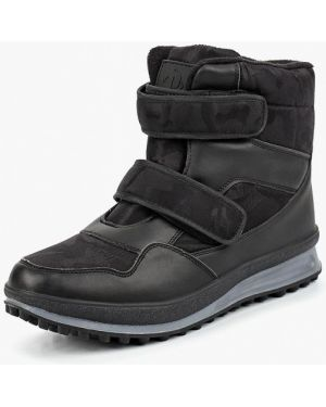 Ботинки осенние кожаные Patrol