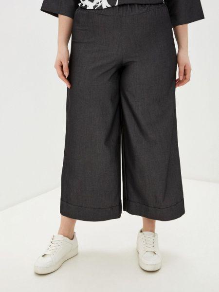 Расклешенные серые брюки Sophia