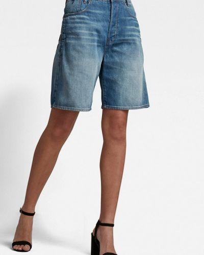Синие джинсовые шорты G-star