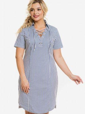 Синее повседневное платье Venusita