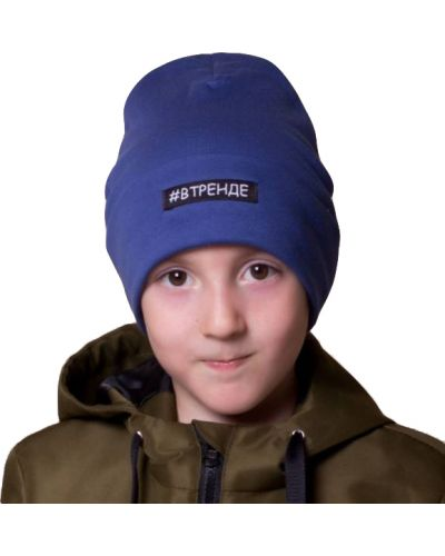 Брендовый синий шарф Hohloon