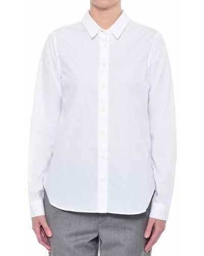 Рубашка белая Closed