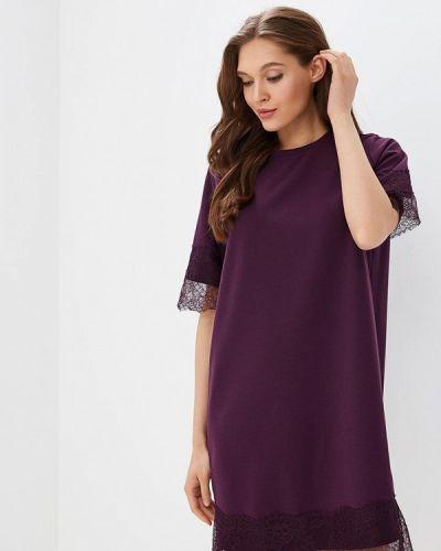 Фиолетовое платье осеннее Befree