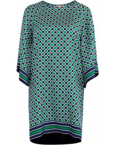Платье в полоску прямое Michael Kors