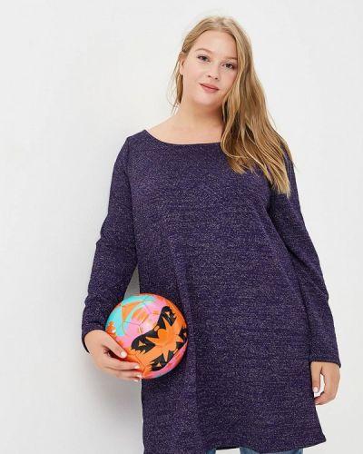 Фиолетовый джемпер Ovs