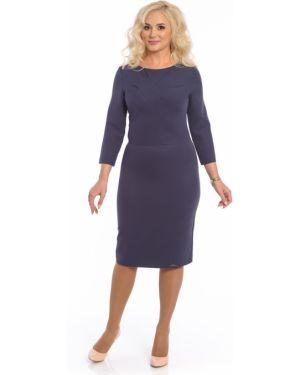 Платье миди со складками платье-сарафан Merlis
