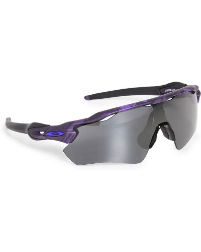 Fioletowe okulary Oakley