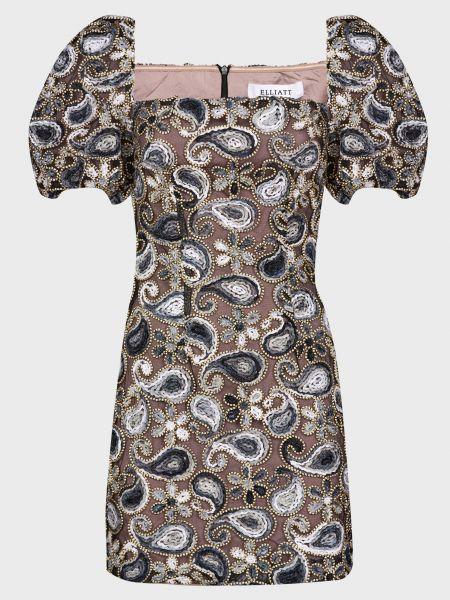 Платье на молнии с подкладкой Elliatt