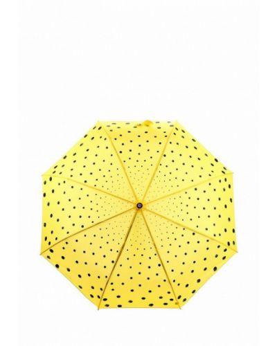 Зонт желтый Flioraj