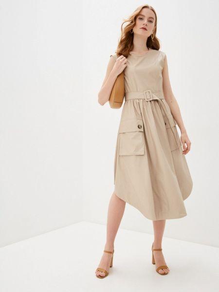 Платье - бежевое Imperial