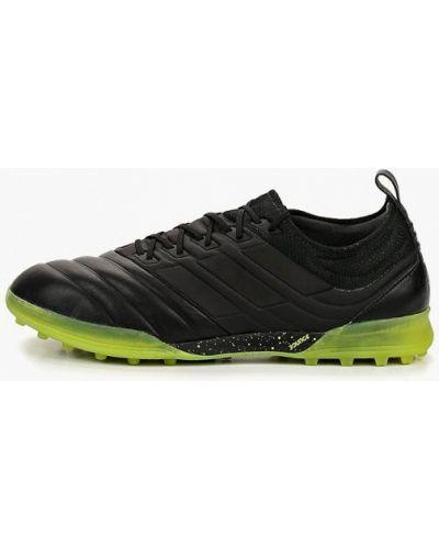 Бутсы черный замшевый Adidas