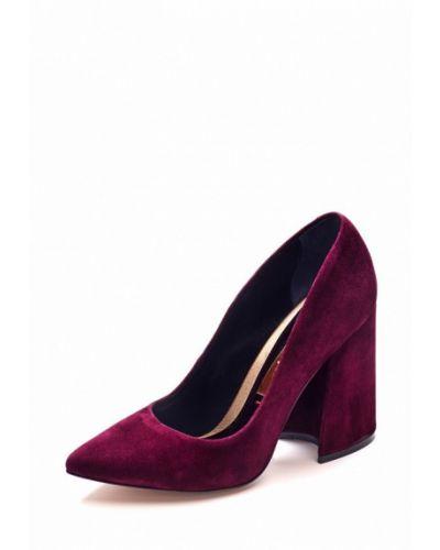 Кожаные туфли на каблуке замшевые Modus Vivendi