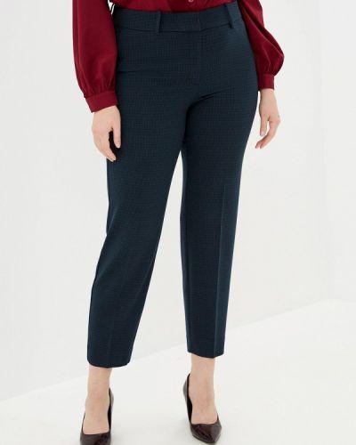 Бирюзовые зауженные брюки Violeta By Mango