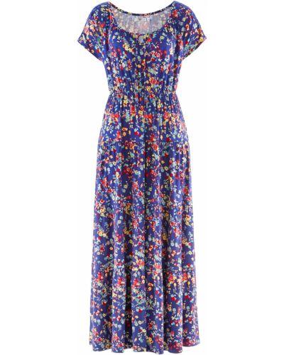 Кружевное ажурное платье с короткими рукавами Bonprix