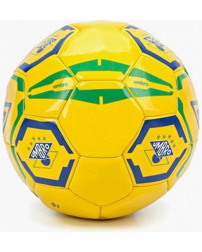 Футбольный спортивный костюм - желтый Umbro