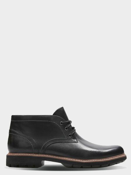 Повседневные ботинки Clarks